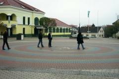 хорватский центр Мира2