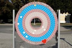 хорватский центр Мира4