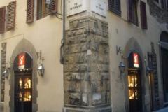 церковь Данте1