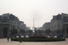 китайский Париж1