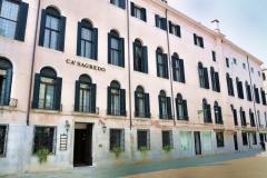 Отель Ca'Sagredo1