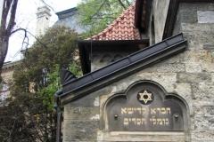 старая синагога Праги 2
