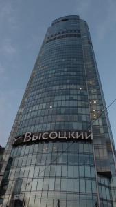 Башня Высоцкий