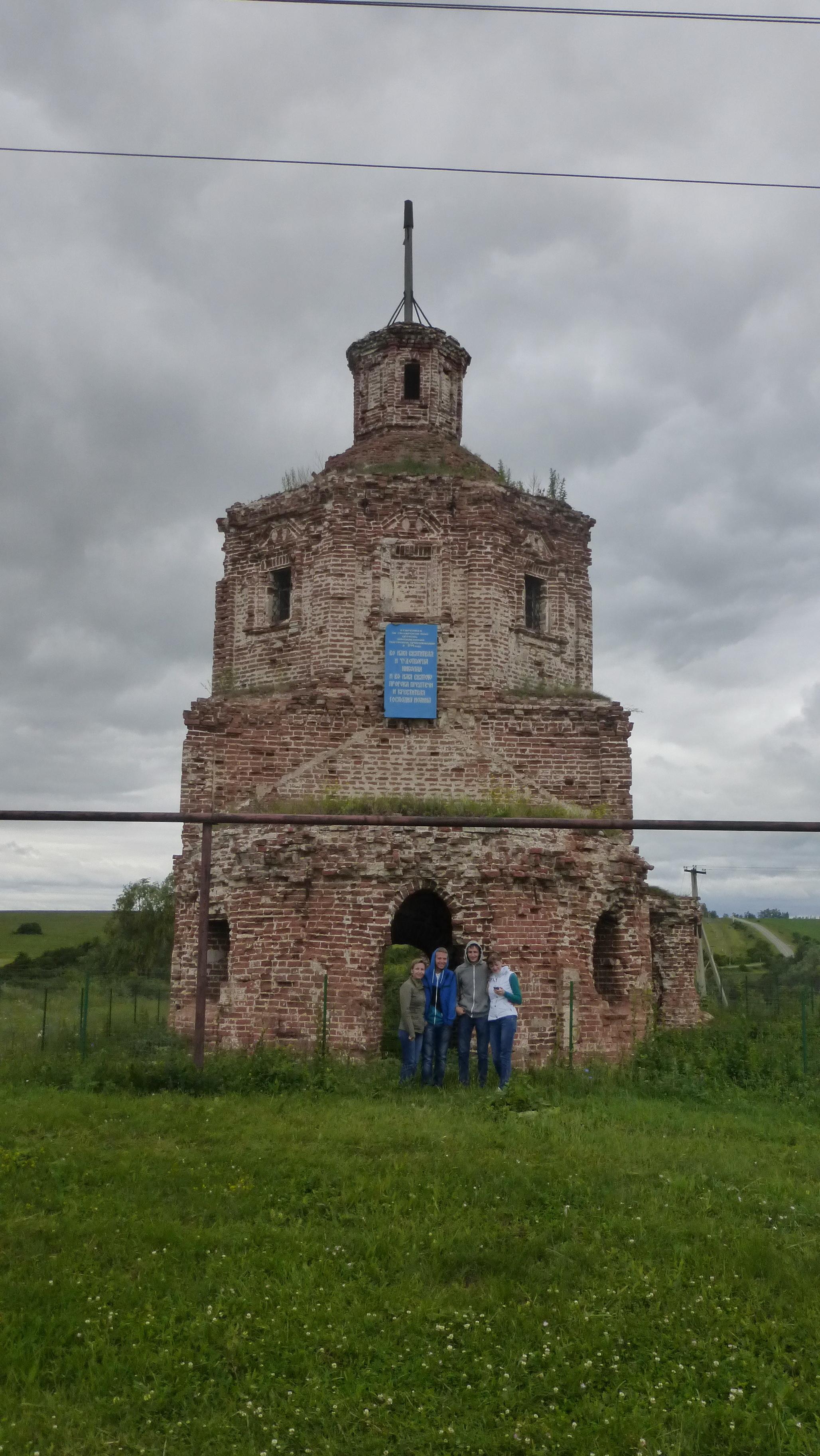 Малая церковь.