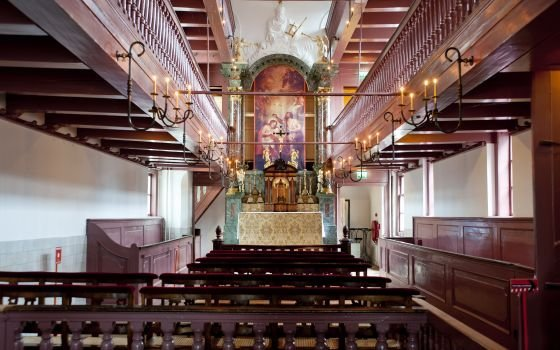 Музей «Наш Господь на чердаке»