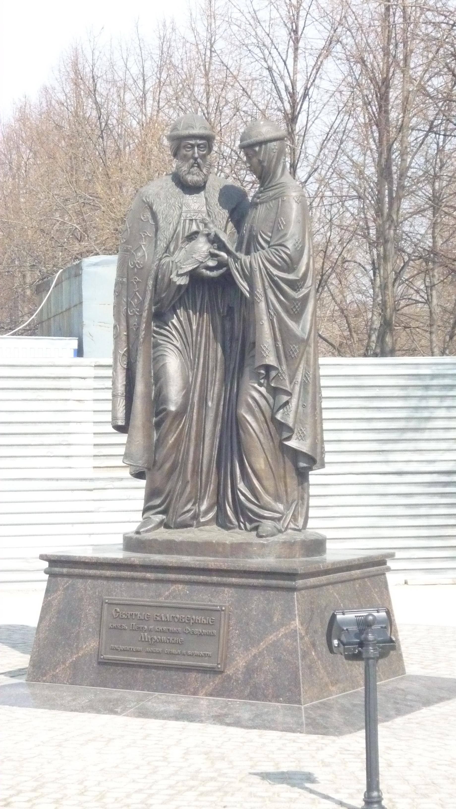 Памятник Святым Петру и Февронии.