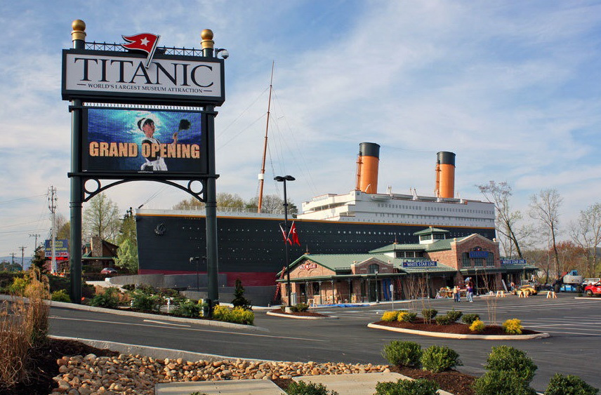 Музей «Титаник».