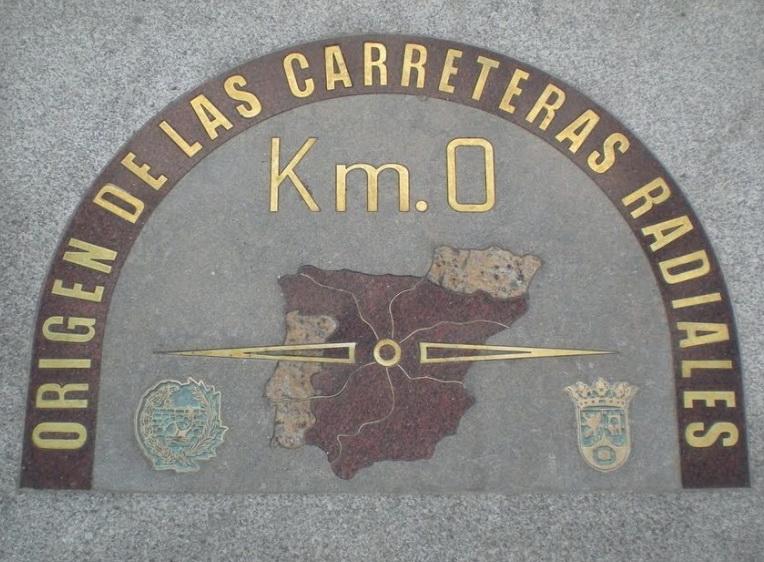 Центр Испании.