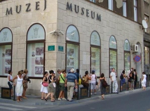 Музей начала Первой мировой войны.