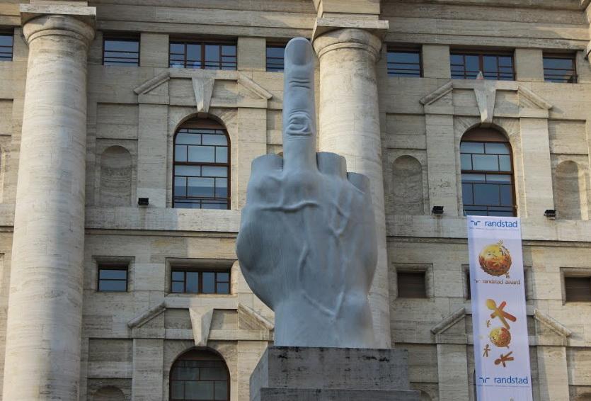 Палец любви.