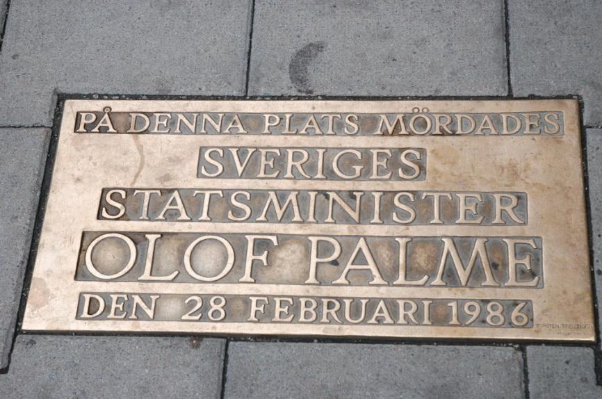Мемориал Пальме.