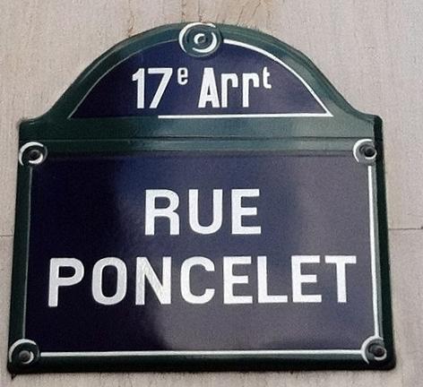 Парижский рынок.