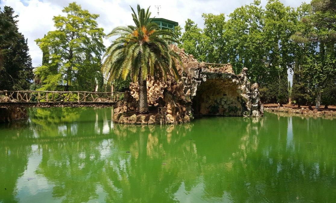 Парк Сама. Каталония.