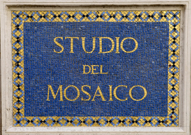 Мастерские мозаики Ватикана.