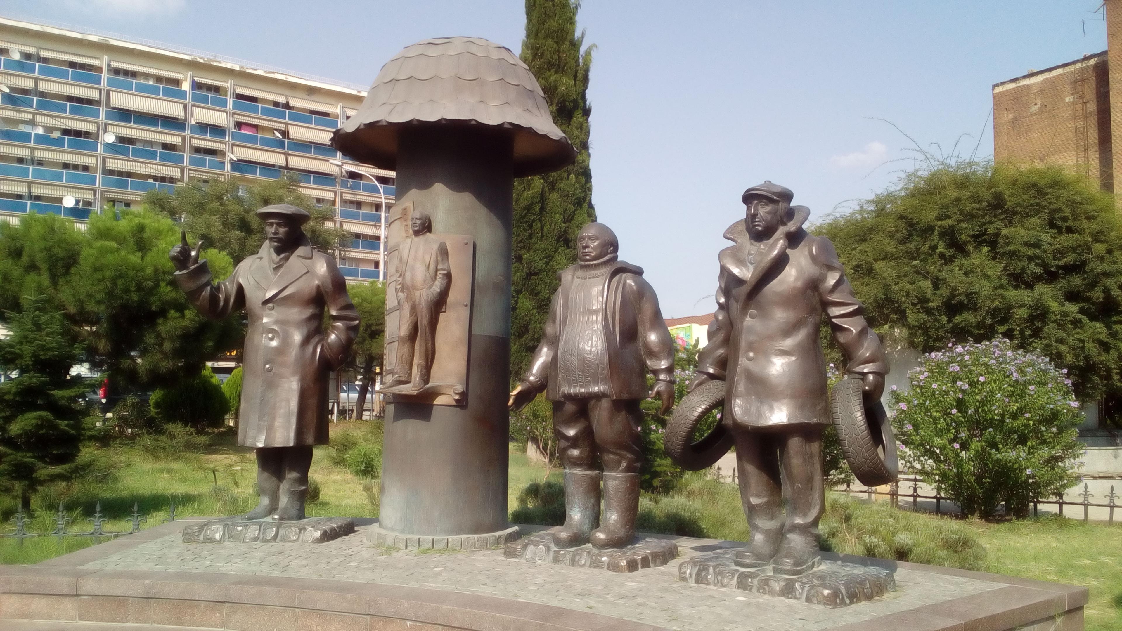 Тбилиси 2018.