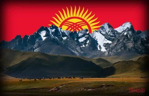 Путешествие по Киргизии.