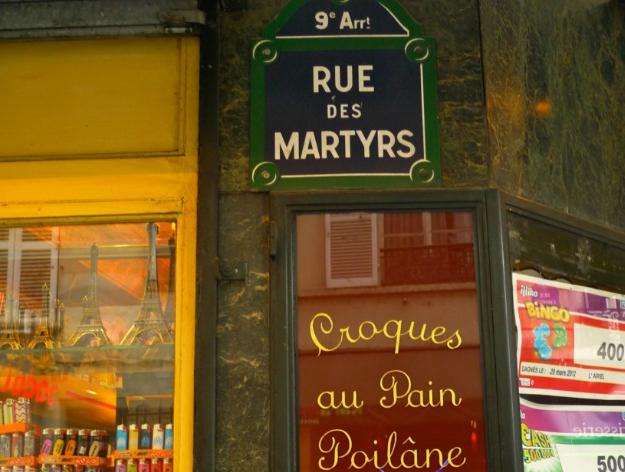 Улица мучеников. Париж.